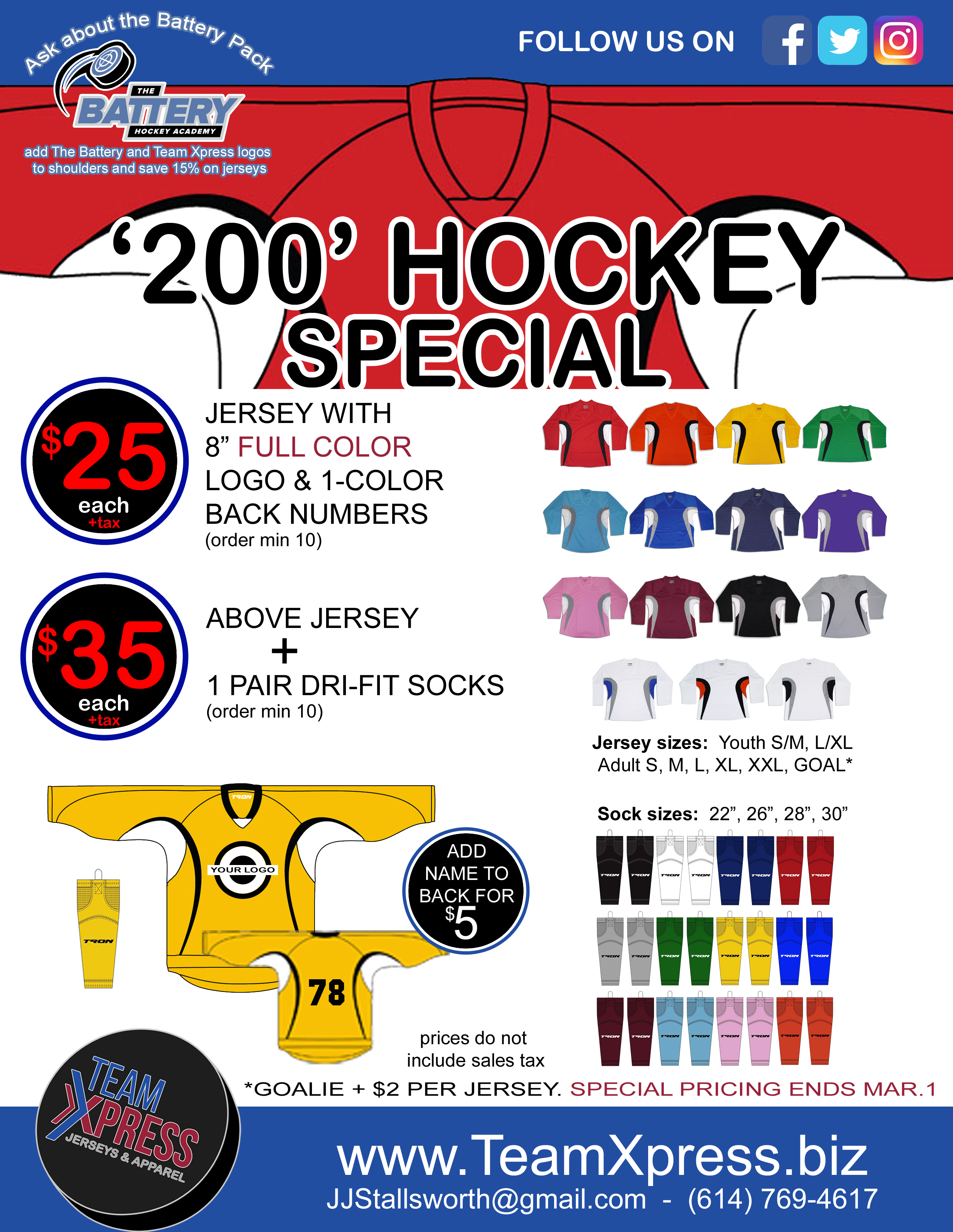 200 Jersey Special